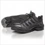 Chaussures professionnelles de sécurité 359 S1 - Arbesko